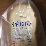 89395114 - コチラはスーパーで購入出来る『タカキベーカリー』のイギリスパン