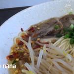 四川牛肉麺 蜀味軒 - 料理写真:薬膳牛肉麺 750円
