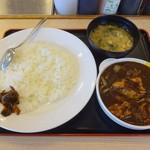 松屋 - ごろごろチキンカレー大盛野菜セット