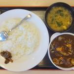 松屋 - ごろごろチキンカレー大盛野菜セット(上から)