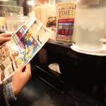 けやき - 新横浜ラーメン博物館の新聞(?)が。
