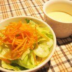 シャンソンバー ギャラリー - 料理写真:ランチ(サラダ・スープ)