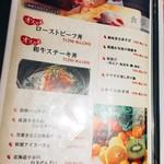 個室肉バル さいたま肉の会プレミアム - ロースト丼と肉寿司はうまい!