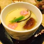 金沢まいもん寿司 珠姫 - 茶碗蒸し