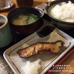 魚玉 - むつ味噌 850円