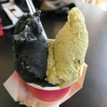 ダ ルチアーノ - 料理写真:ピスタチオと黒ゴマ