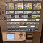 三豊麺 - 店内券売機