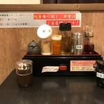 三豊麺 - テーブルの上