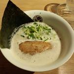 無垢 ツヴァイテ - ミニ無垢(570円)