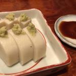 蕎麦佳肴 五常 -