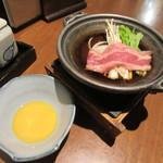 washokuizakayashummon - ランチ御膳のすき焼き