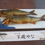 8941108 - 鮎の甘露煮