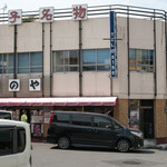 さのや 今川焼店 - 2018.7 店舗外観