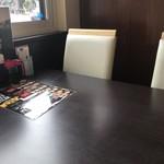 ファイヤーバーグ - テーブル席