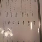 89411791 - メニュー お寿司