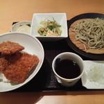 越後長岡 小嶋屋 - たれかつ丼セット1491円全景