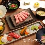 松喜屋 - ステーキ割烹 喜
