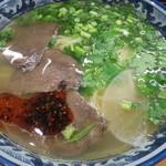 蘭州拉麺店 火焔山 - 蘭州拉麺