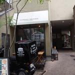 ハングリーヘブン - お店 外観②