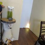 89419538 - 緑茶はセルフです
