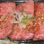 焼肉 留久 - 料理写真:上質の国産和牛バラ使用!!霜降りでやわらかとろけて最高の上カルビです!