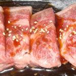焼肉 留久 - 上カルビ同様に最高のお肉ですが、もう少し油が好きな方に特別価格