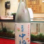 東家 - 会津中将 夏限定 吟醸酒