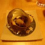 魚・旬菜小料理ととや - さざえのつぼ焼き