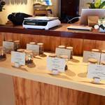 Forest Coffee Roasters - コーヒー豆は100g単位で販売しています