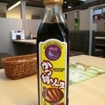 明治亭 - かつ丼ソース