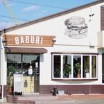 BURGER HOUSE GABURI -