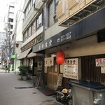 金時食堂 - 元町の商店街1番街の路地を北に入ったところにある、昭和の大衆食堂(2018.7.18)
