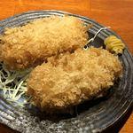 雑魚 - カニクリームコロッケ