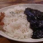 イベリコ豚おんどる焼 裏渋屋 - イベリコ豚の黒カレー
