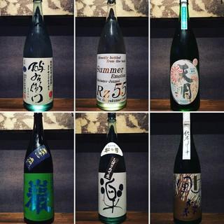 日本酒BAR炎