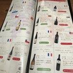 teppanshikisai - ワイン、けっこーあります。グラスも。