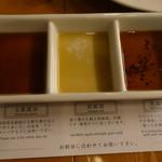 博多炉端 魚's男 - 玉葱醤油、ごま油、胡椒醤油