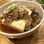 海鮮屋台おくまん - 肉豆腐