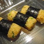 みくら - 料理写真:たぬき俵にぎり(250円)