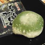 道の駅 関宿 - 料理写真:草もち(112円)