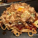 TAKO-SHOW - モダン焼き