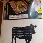 うなぎ千草 - 三ヶ日ステーキ重も美味しそう