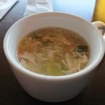 シカール - ・スープ