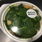 89443301 - ワンコインサラダ♪上に葉物野菜を更に盛って押しつぶす(^-^)