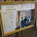 博士ラーメン別館 & HAKASE Thai 博士レストラン本店 - TV取材も