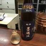 明眸 - 墨廼江特別純米酒を冷酒で