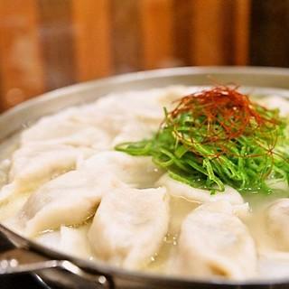 【新名物!】10時間煮込んだ鶏ガラスープ使用の炊き餃子