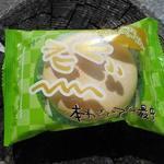 大王わさび農場 第1売店 - 料理写真:本わさびアイス最中のパッケージ
