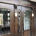 クッチーナ イタリアーナ ガッルーラ - お店入り口