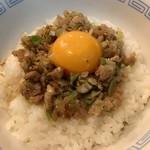 餃子屋の卵かけご飯